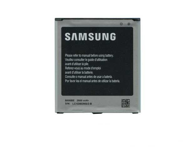 baterija_za_mobilni_telefon